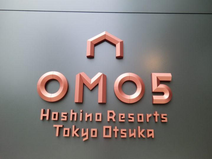 omo5東京大塚