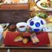 京都の「天橋立離宮 星音」に泊まってみました。